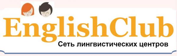 Логотип компании EnglishClub66