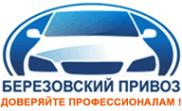 Логотип компании Березовский привоз