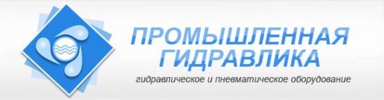 Логотип компании Промышленная гидравлика